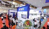 코트라, '동남아, 대양주 한국 상품전' 개최 '신남방 시장' 공략