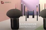 블러썸엠앤씨, 김진한 에이씨티 연구소장 대표이사 선임