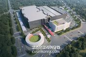코스맥스, 올해 1분기 매출 상승 기대 중국법인 매출 45 '껑충'