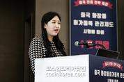 """""""중국 5월 1일부터 NMPA 화장품 제도 변경, 국내 기업 적극적 대응 나서야"""""""