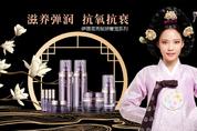 [2021 파워 브랜드] 한방 코스메틱 부문 'KC이너벨라(伊蓓诺) 수미연 자생'