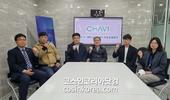 충북화장품산업협회, 'K-뷰티 특화 브랜드 사업화 지원' 확정
