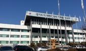 경기도, 화장품 중소기업 제품 신뢰성 향상 임상시험비용 최대 1400만원 지원