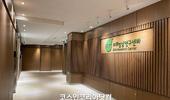 P&K피부임상연구센타, 코스메슈티컬 시장 성장 '수혜' 전망