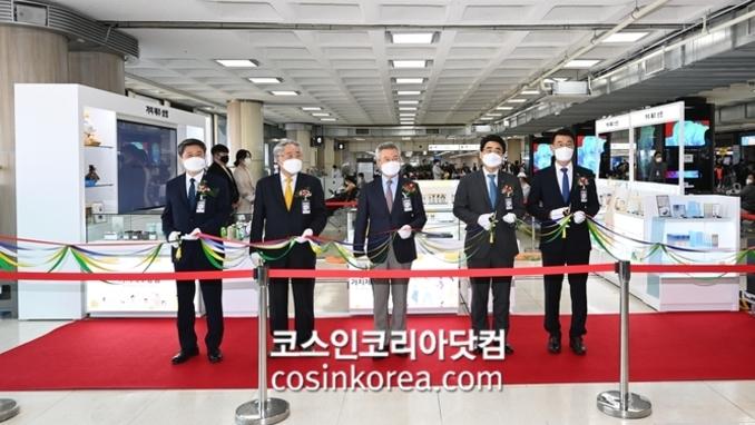 중소상공인 화장품 수출지원, '가치제주상점' 제주공항서 첫 론칭