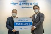 한국콜마, 미혼한부모 심리 건강 지원 나선다