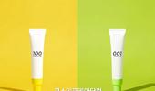애슬레저 브랜드 '젝시믹스', 화장품사업 강화 나선다