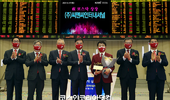 씨앤씨인터내셔널, 코스닥 시장 오늘 입성