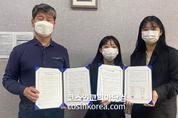 청주대 GTEP사업단, 중소화장품기업 해외진출 지원 '본격화'