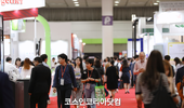 화장품 원료 전문 전시회 '2021인코스메틱스 코리아' 개막 한달 앞으로 '성큼'
