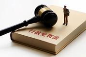 [중국 리포트] 중국, 위법 화장품 행정처벌 강행한다