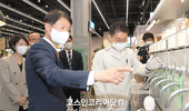'맞춤형화장품조제관리사' 자격규제 연내 완화 추진