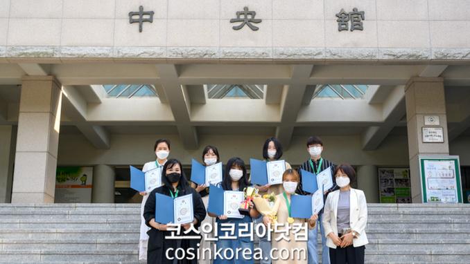 경북과학대 화장품뷰티과, 국제미용대회 BIS컵 참가생 전원 '수상'