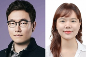 충북대 수의과대학 대학원생, 화장품 물질D5 연구논문 'ECE 2021' 수상