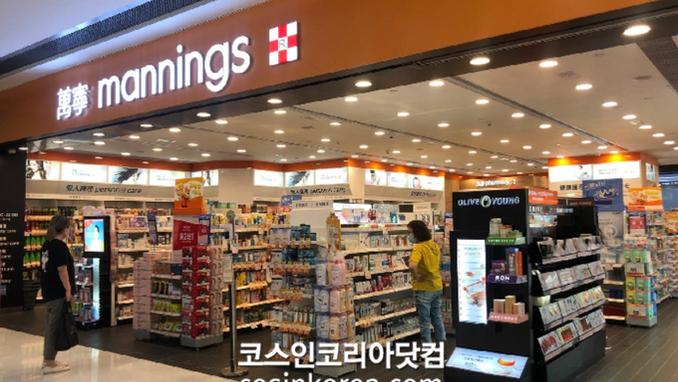 CJ올리브영, 홍콩 H&B스토어 '매닝스' 입점
