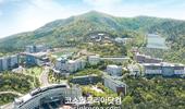 대구한의대, 특성화학과 혁신지원사업 선정 '뷰티·화장품 전문인력 양성'
