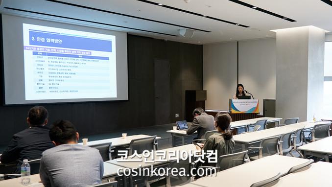 한국무역협회, '비즈니스 허브 홍콩 통한 해외진출 웨비나' 개최