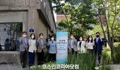 김상희 국회부의장, '맞춤형화장품 매장 현장방문 화장품 중소기업 간담회' 개최