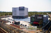 선진뷰티사이언스, 친환경 화장품 원료 생산 'RSPO' 재인증 획득