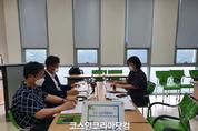 충북TP, 지역 화장품기업 해외수출 활성화 마케팅지원