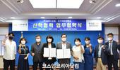 전주비전대-(주)순바이오팜, 화장품산업 발전 업무협약 체결