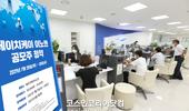 HK이노엔, 7월 29일~30일 공모주 청약 진행