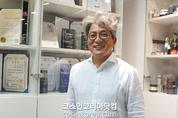 [리얼 인터뷰] 이루팩 이중배 대표