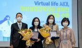 한국콜마홀딩스, 한국 여성생명과학자 성장 디딤돌 된다