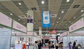 '2021 인터참코리아' 온-오프라인 하이브리드 전시회 '개막'
