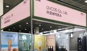 토탈 뷰티 브랜드 '오브이코스', 2021 인터참코리아 참가 적극적 마케팅