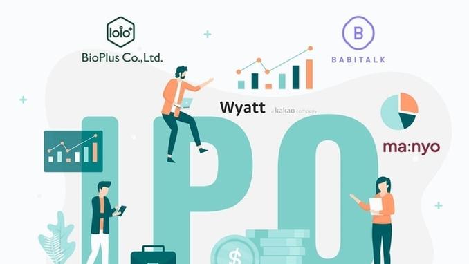 화장품업계, 기업공개(IPO) 줄줄이 '도전'
