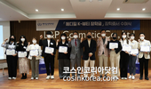 엘앤피코스메틱, '메디힐 K-뷰티 장학금' 신설 첫 장학생 11명 선발