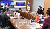 경북도, '중국닝샤회족자치구' 자매결연 협정체결