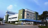 휴온스, '2021년 충청북도 품질경영 대상' 수상