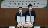건양대 산학협력단-뷰티풀코리아(주), '뷰티 전문인재 양성' 업무협약 체결