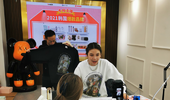 한국무역협회, '중국 타오바오 라이브커머스 특별전' 진행