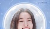 에스트라, 캡슐이라 가능한 '아토베리어365 크림' 캠페인 전개