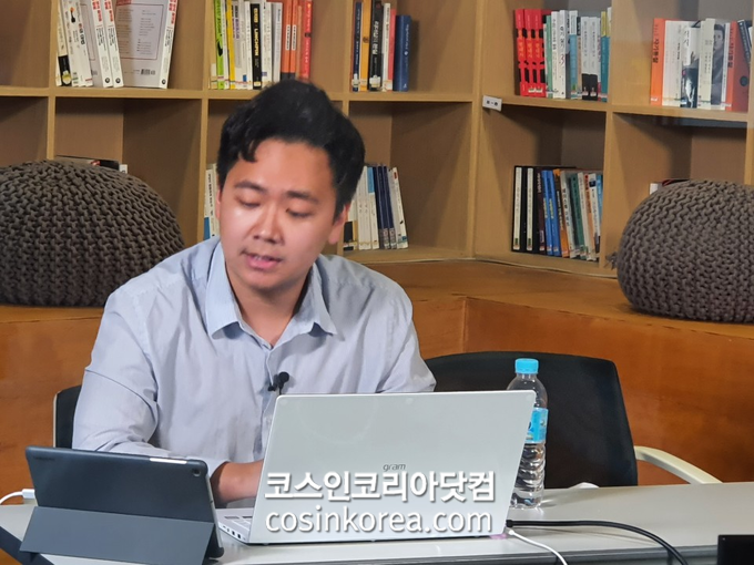 지난달 25일 실시한 웨비나에서 연창학 블록오딧세이 사장은 '블록체인 이슈와 화장품 유통관리 혁신전략 방향'을 발표했다.