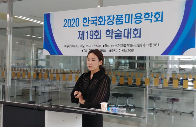 백경진 정화예술대학교 교수 특별강연