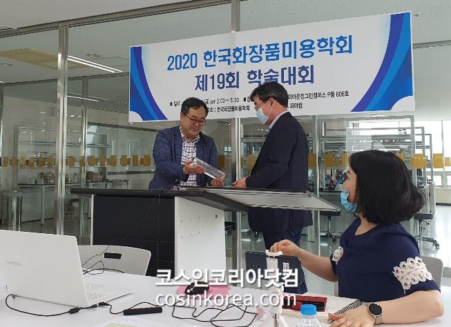 지홍근 회장(좌측)이 김주덕 전 회장(우측)에게 학회 창립부터 지난 2020년 2월까지 학회장으로 활동하면서 학회 발전에 헌신적으로 기여한 공로로 감사패를 증정하고 있다.